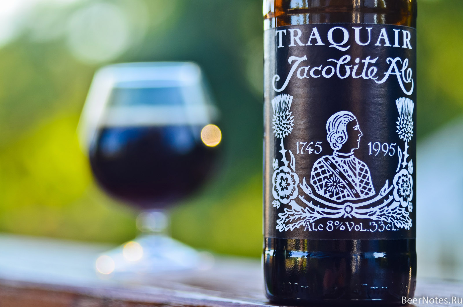 Traquair Jacobite Ale5