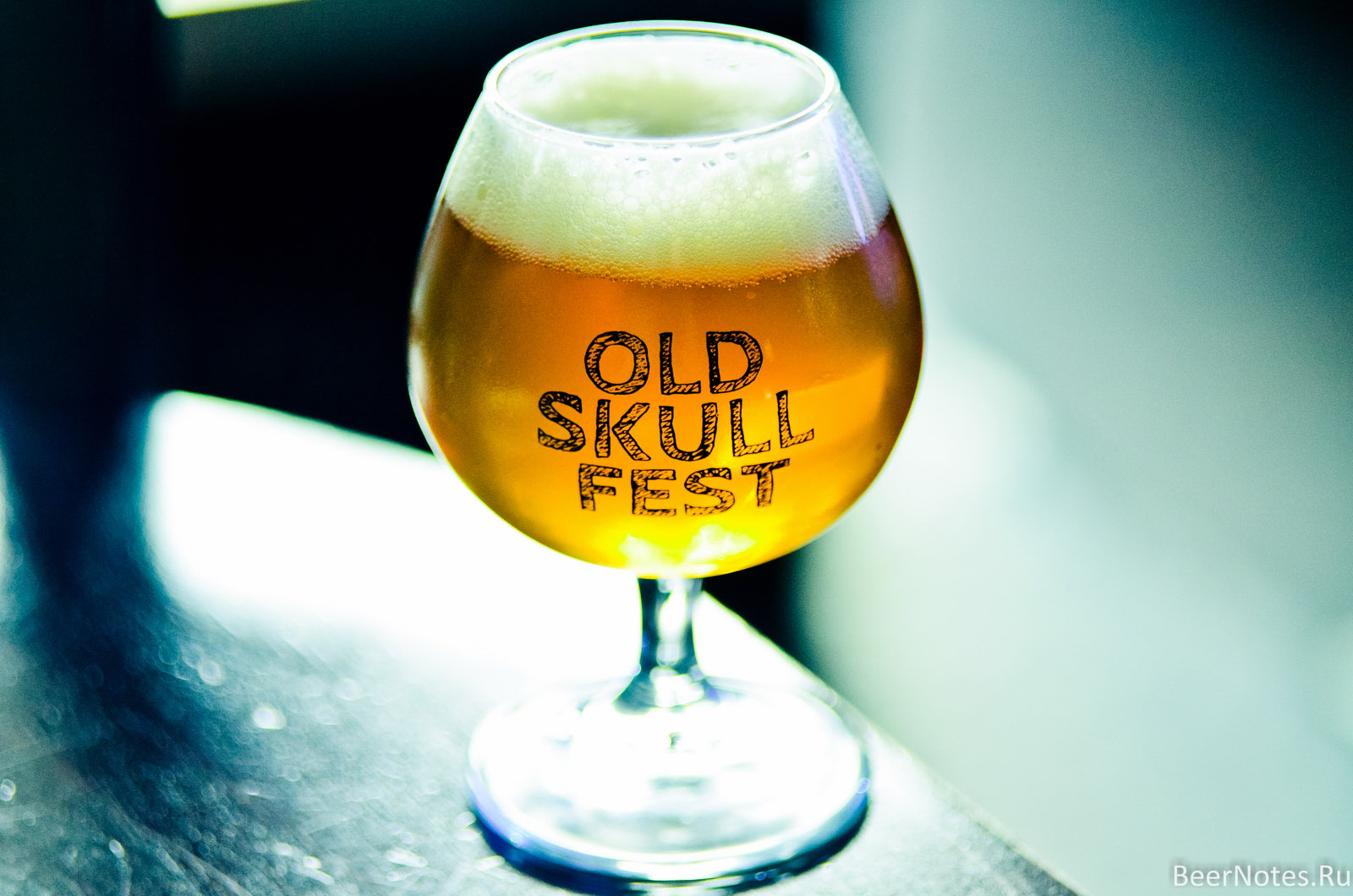 Old Skull Fest 2016 - Green Street Brewery2