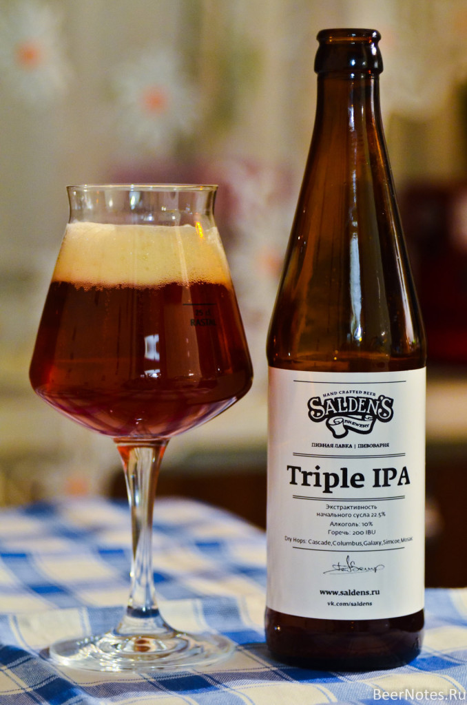 Salden's Triple IPA