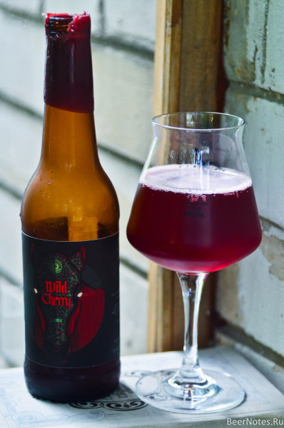 Stamm Beer Wild Cherry
