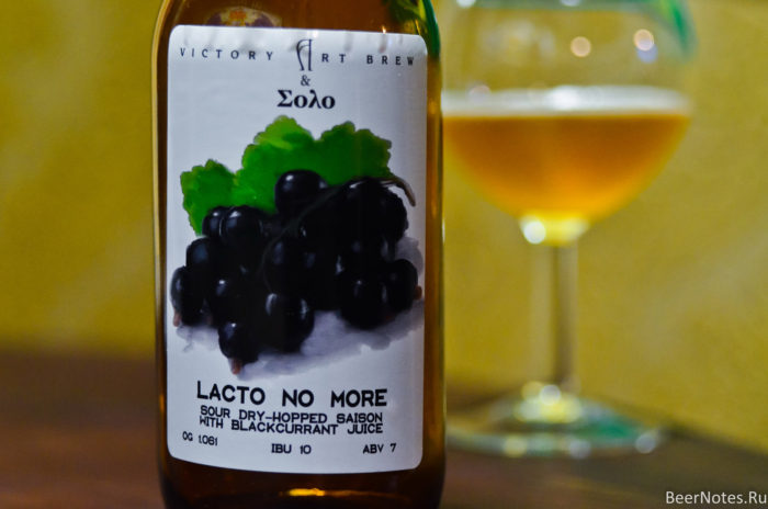 Lacto No More2