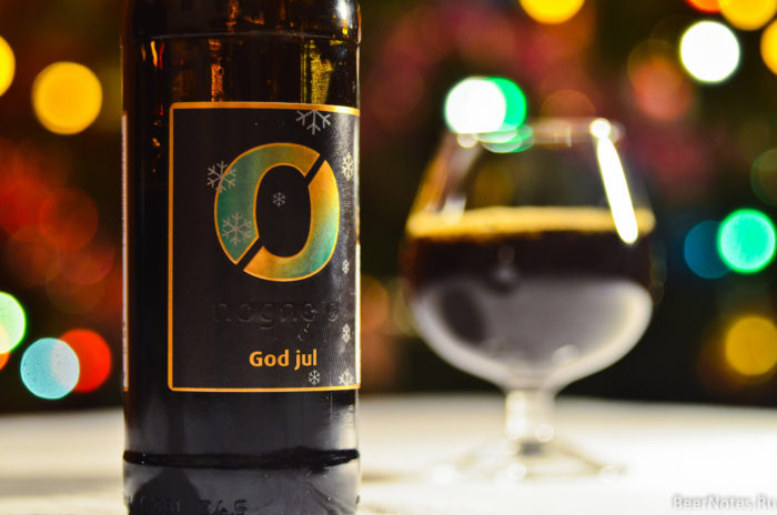 Nøgne Ø God Jul BA Whisky 2015-3
