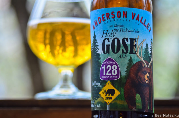 anderson-valley-highway-128-the-kimmie-the-yink-and-the-holy-gose2