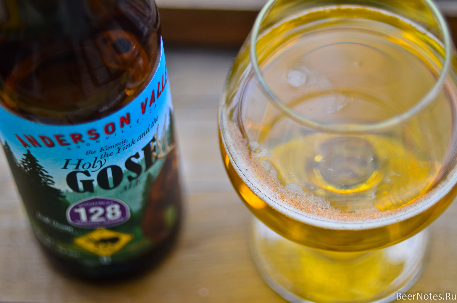 anderson-valley-highway-128-the-kimmie-the-yink-and-the-holy-gose3