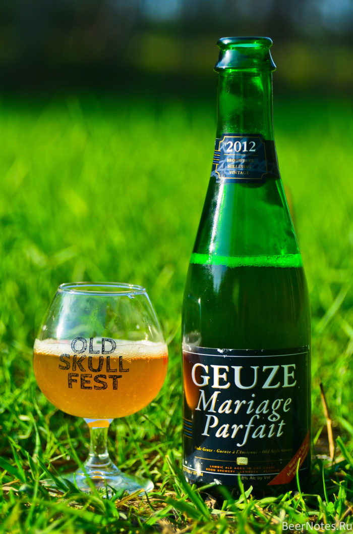boon-oude-geuze-mariage-parfait-2012