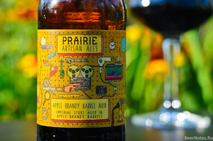 prairie-apple-brandy-barrel-noir